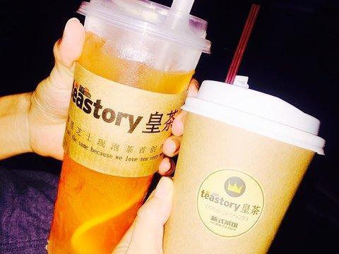 开teastory御可贡茶叶店加盟费多少钱?加盟代理规定有哪些?