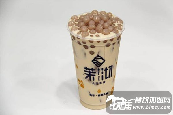 茉沏奶茶加盟体验名与利双丰收