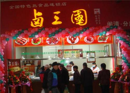 开温州骨里香小吃店有什么经营小技巧 新手开网店必读