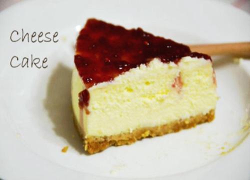 加入武汉市罗莎蛋糕店如何?优点有哪些方面?