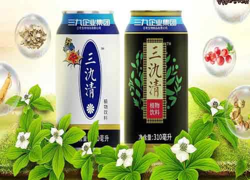 三氿清草本饮品