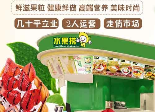 酸奶水果捞知名品牌怎么样?加入酸奶水果捞的工作流程有哪些方面?