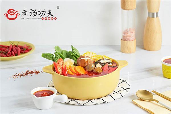 煲汤心思串串香产品图1