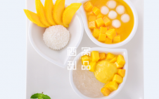 想在小县城里开一家酒窝甜品店,该怎样做好营销呢?