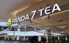 一口作茶,一个欧包和茶饮元素结合的品牌