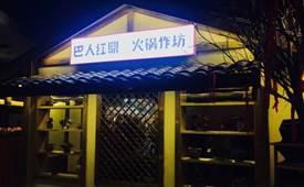 一家餐饮店如何合理的分配餐饮的股权