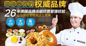 甲米府餐饮公司介绍及发展历程
