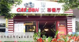 好想你——中国红枣领先品牌